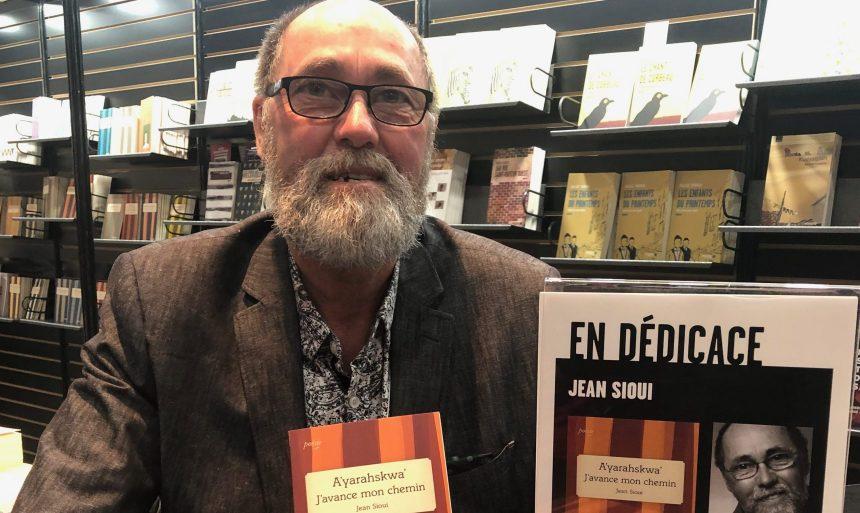 Un 8e recueil de poèmes pour Jean Sioui
