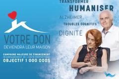 Campagne de financement de l'Hôpital Sainte-Anne-de-Beaupré