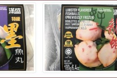 Rappel de boulettes de poisson de marque MF Inc.