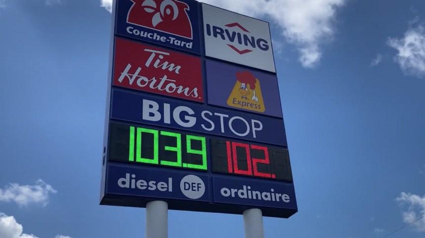 Faites le plein d'essence le moins cher sur la 20 entre Saint-Hyacinthe et Drummondville